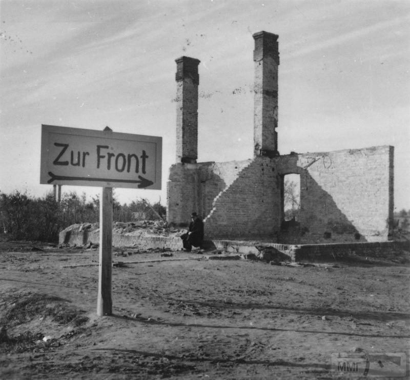 74317 - Раздел Польши и Польская кампания 1939 г.