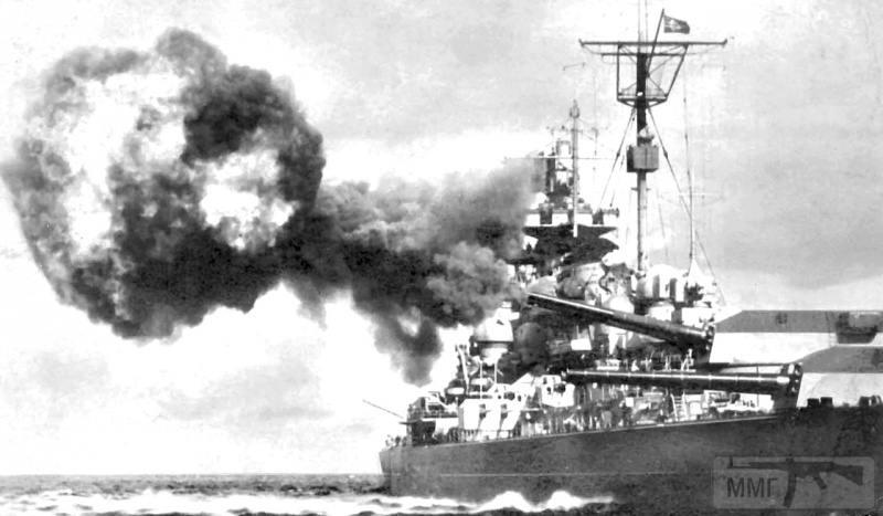 74323 - Германский флот 1914-1945