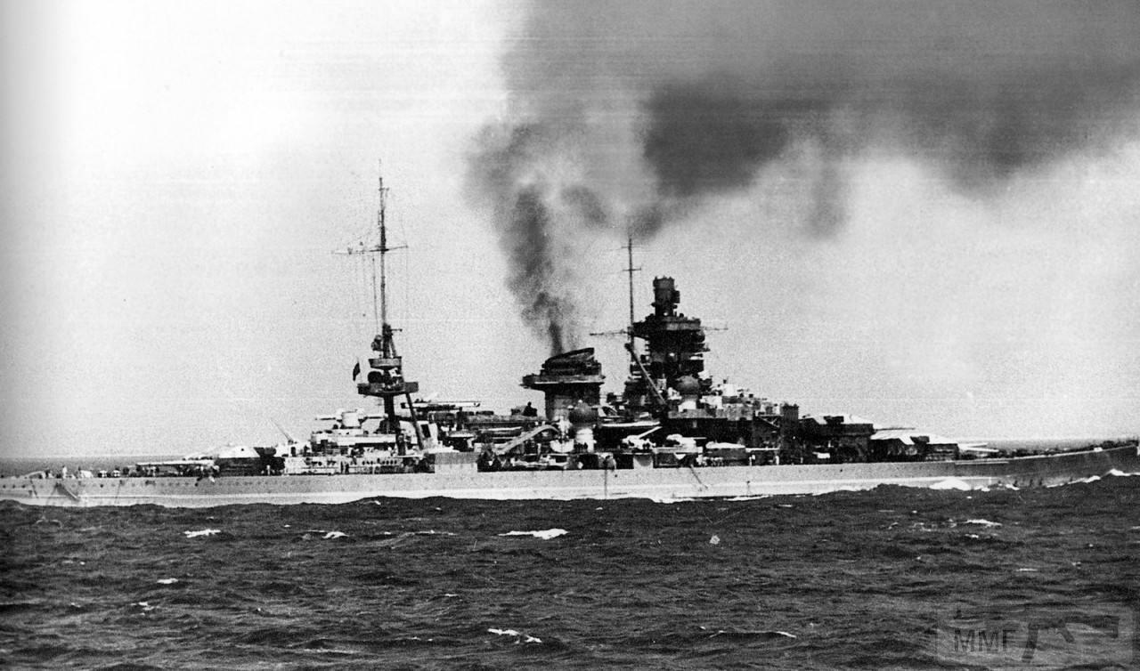 74325 - Германский флот 1914-1945