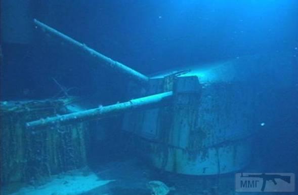 74330 - Германский флот 1914-1945