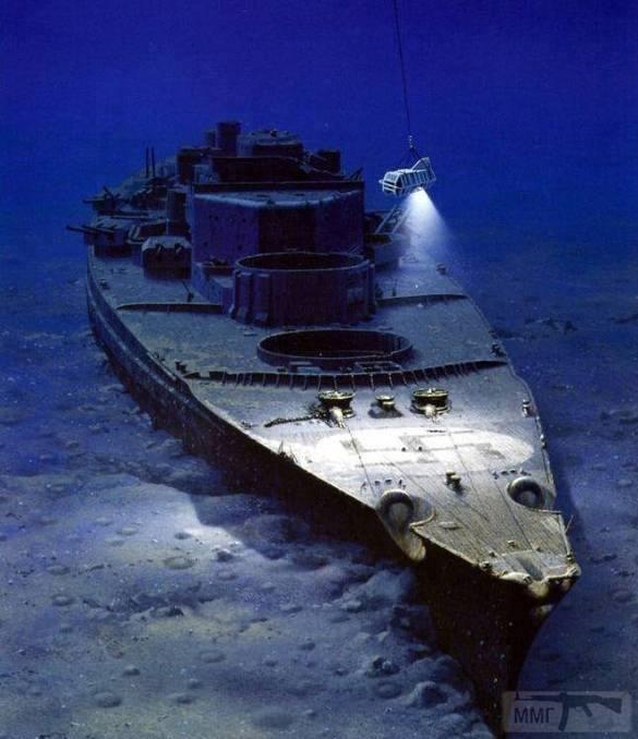74331 - Германский флот 1914-1945