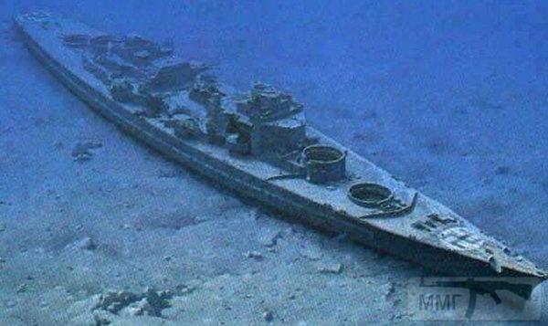 74332 - Германский флот 1914-1945