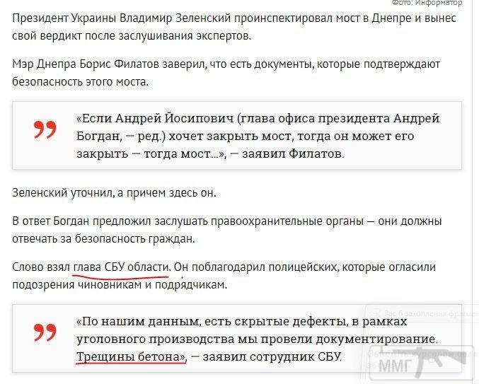 74475 - Украина - реалии!!!!!!!!