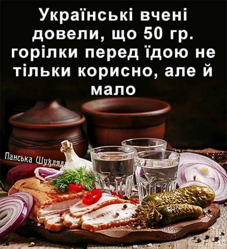 74476 - Пить или не пить? - пятничная алкогольная тема )))