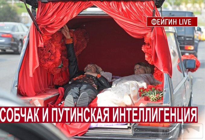 74491 - А в России чудеса!