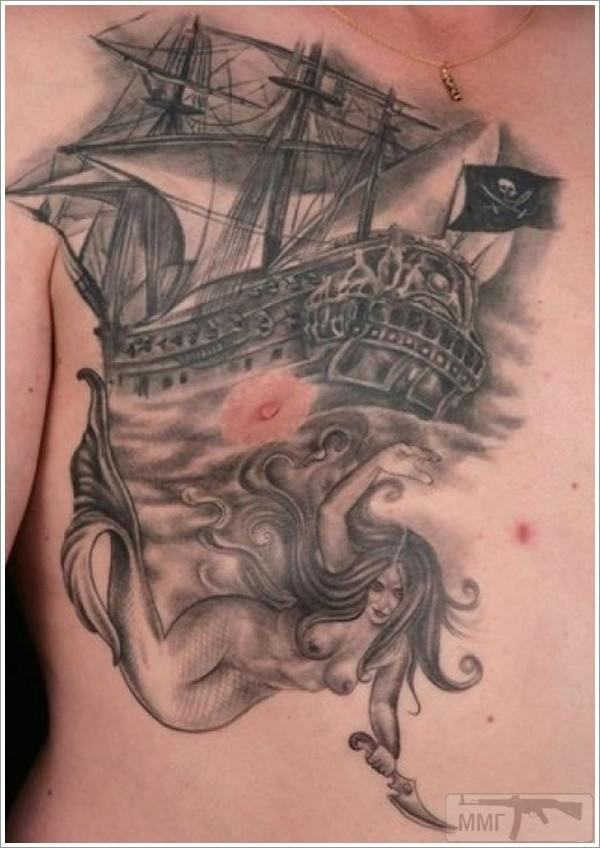 74500 - Татуировки