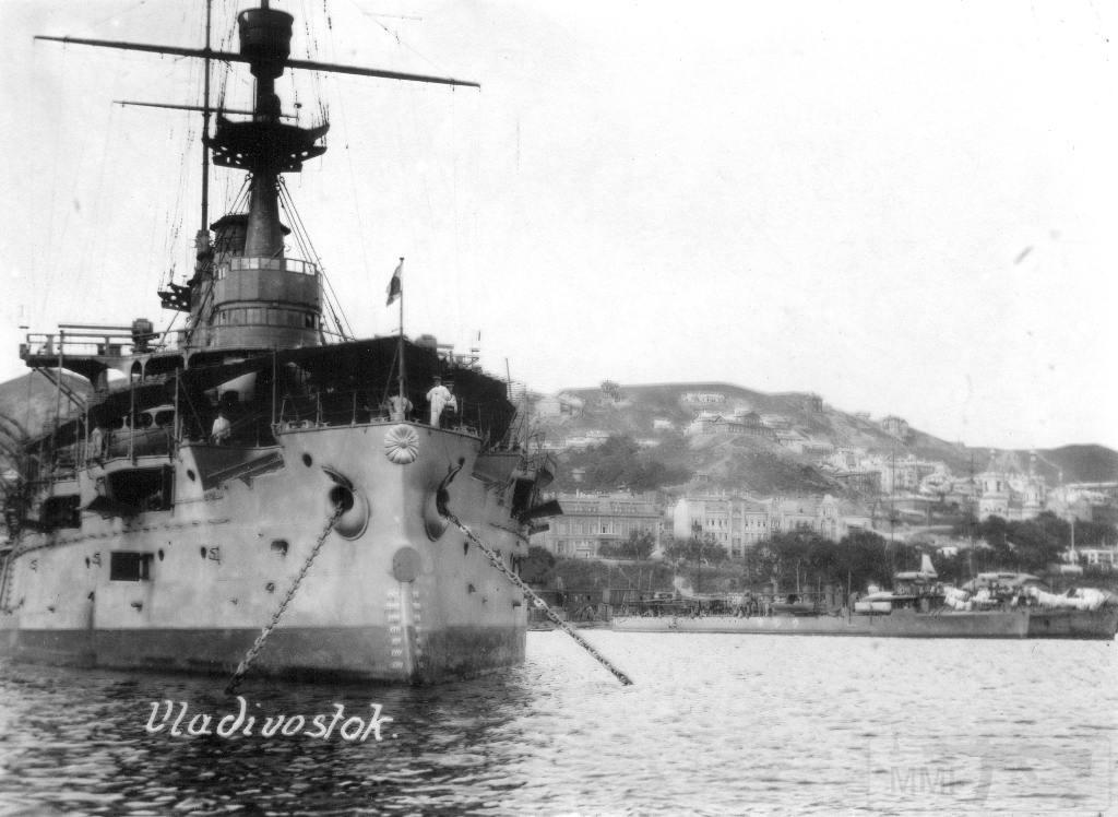 7451 - Японский Императорский Флот