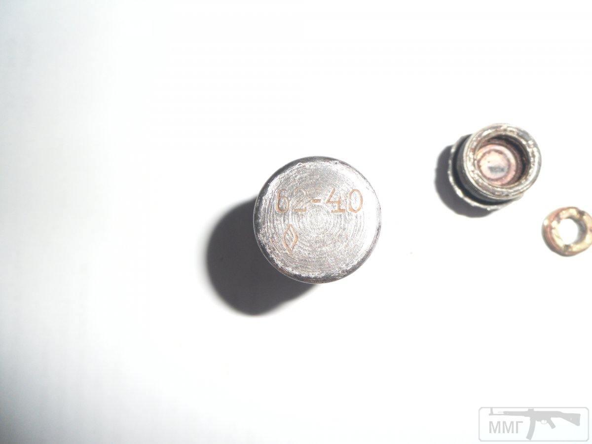 74514 - 20х99 R ШВАК