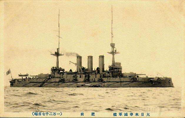7452 - Японский Императорский Флот