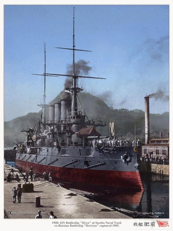 7453 - Японский Императорский Флот