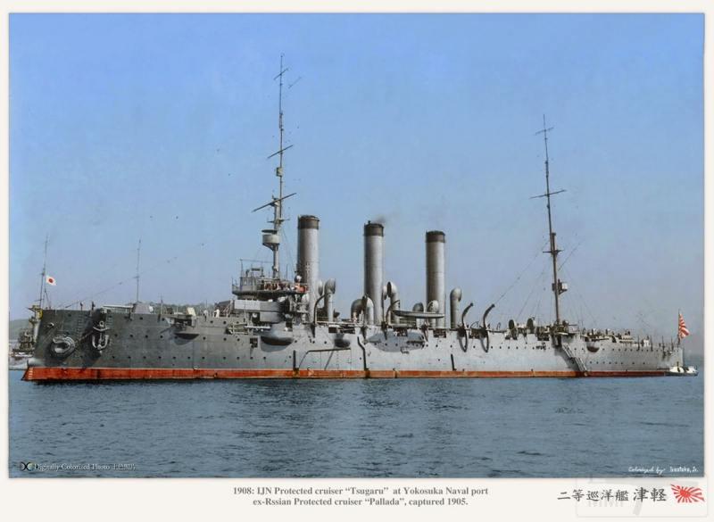 """7454 - IJN Tsugaru - бышый крейсер """"Паллада"""""""