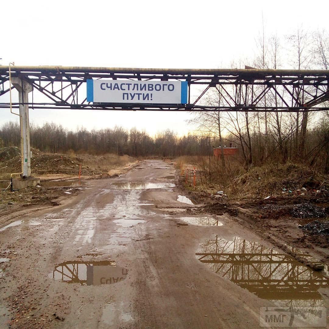 74584 - А в России чудеса!