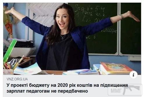 74585 - Украина - реалии!!!!!!!!