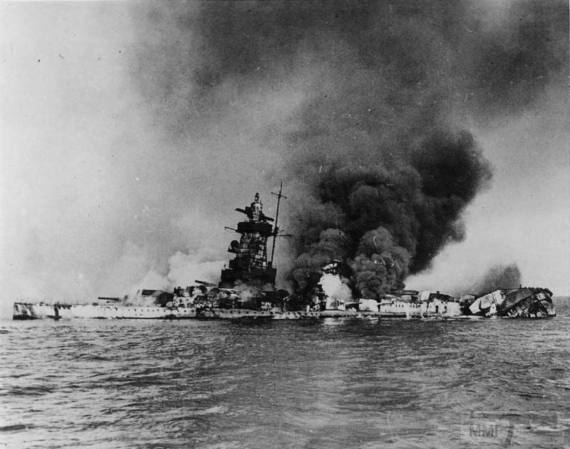 74594 - Германский флот 1914-1945