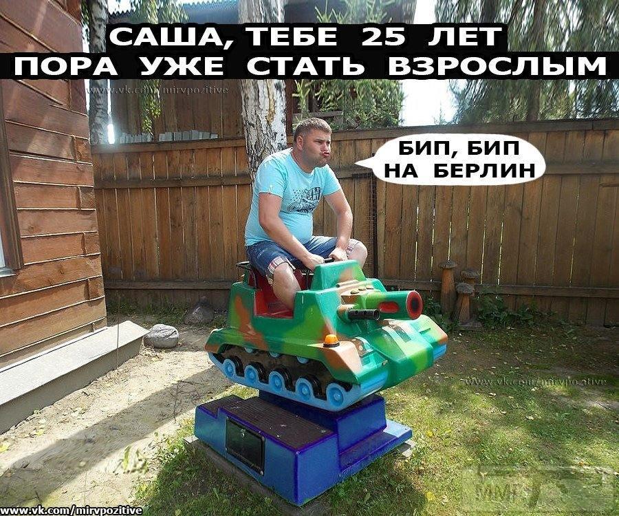 74604 - А в России чудеса!