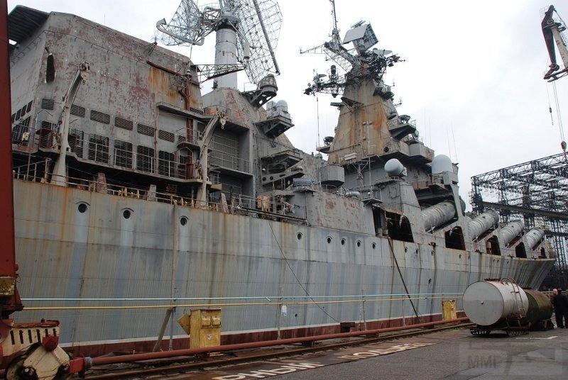 """7462 - Ракетный крейсер пр.1164 типа """"Атлант"""" - """"Украина"""""""