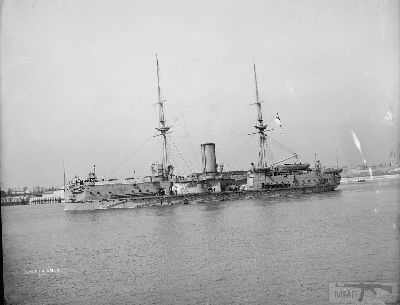 74751 - HMS Colossus