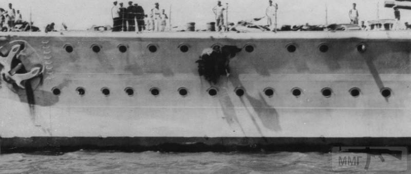 74857 - Германский флот 1914-1945