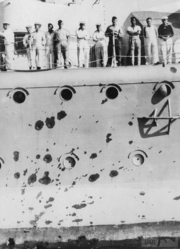 74859 - Германский флот 1914-1945