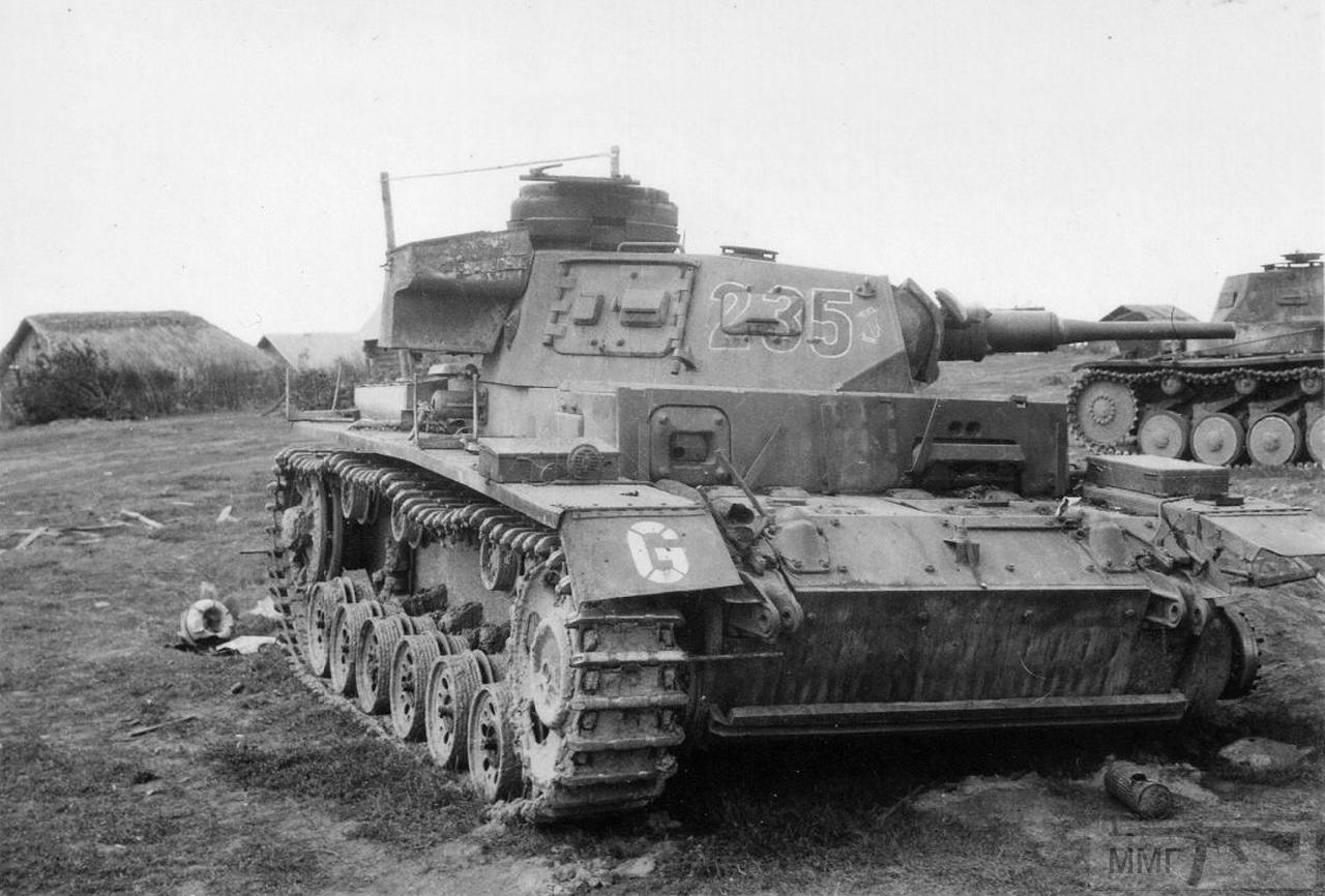 74884 - Achtung Panzer!