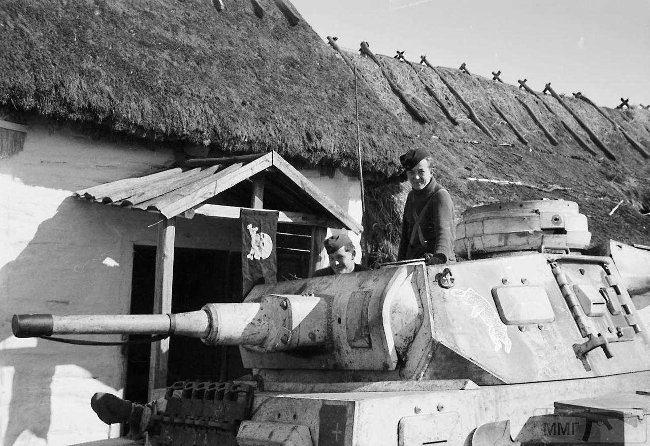 74885 - Achtung Panzer!