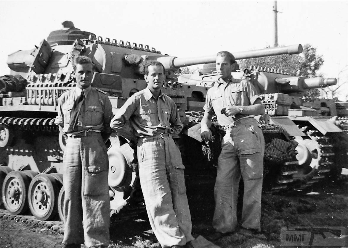 74890 - Achtung Panzer!