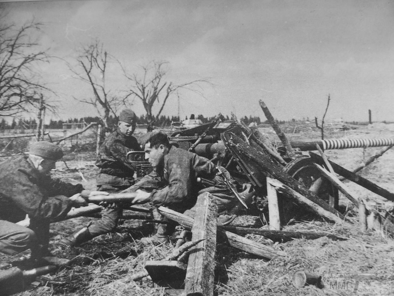 74892 - Немецкая артиллерия второй мировой