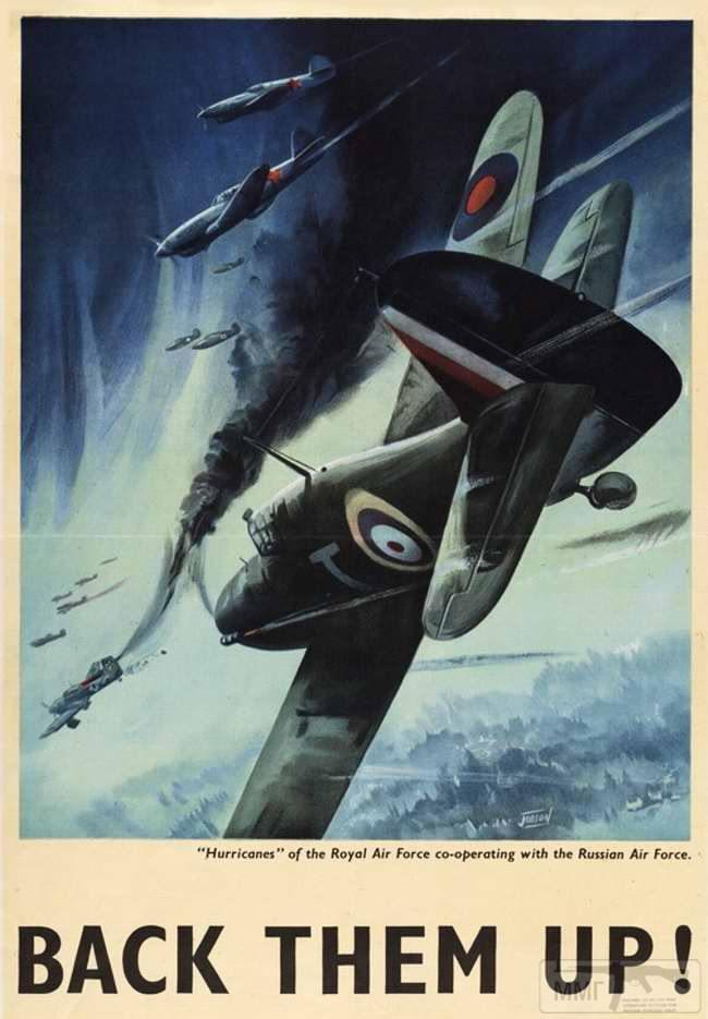 74904 - Пропаганда и контрпропаганда второй мировой