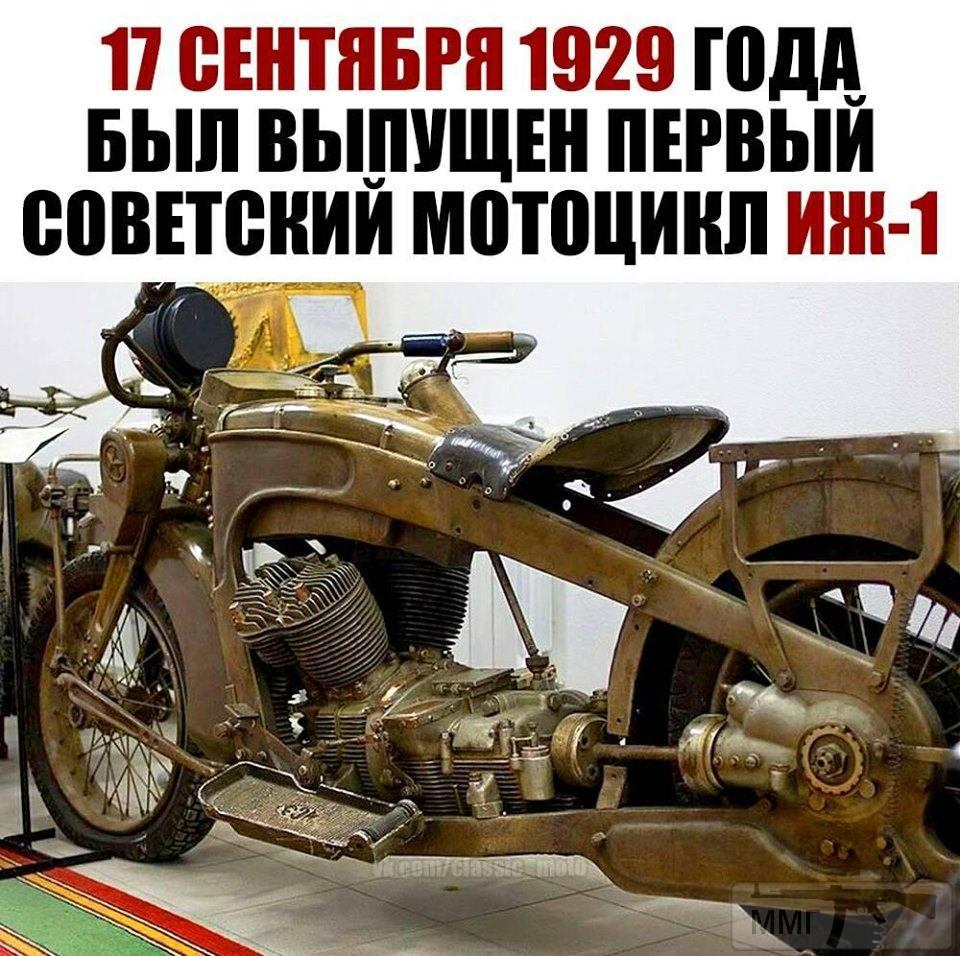"""74916 - Цикл """"с датой"""""""