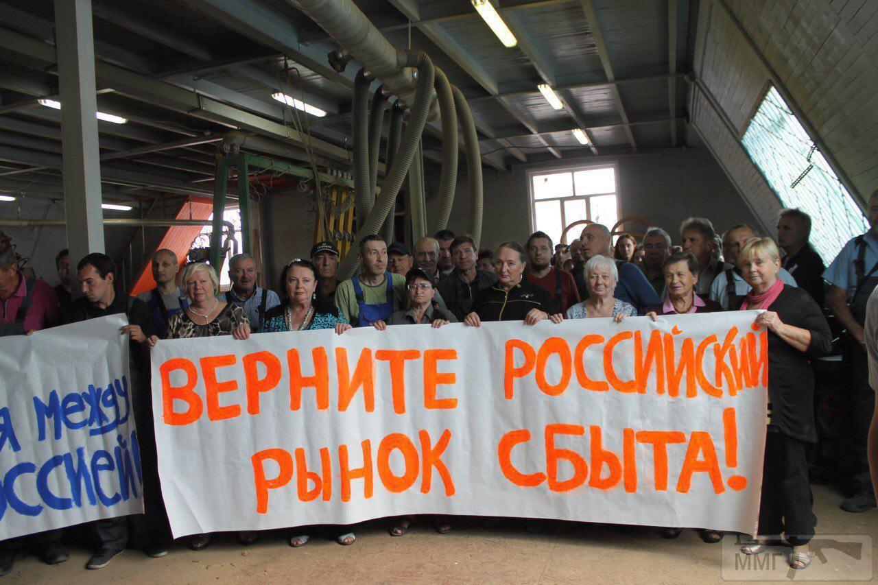 74951 - Украина - реалии!!!!!!!!