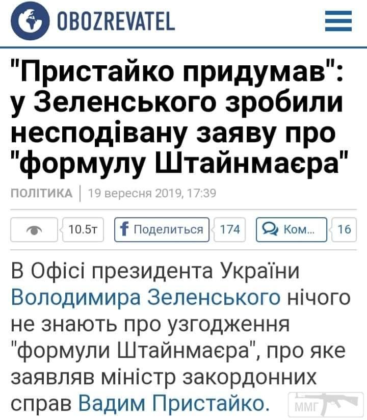75043 - Украина - реалии!!!!!!!!