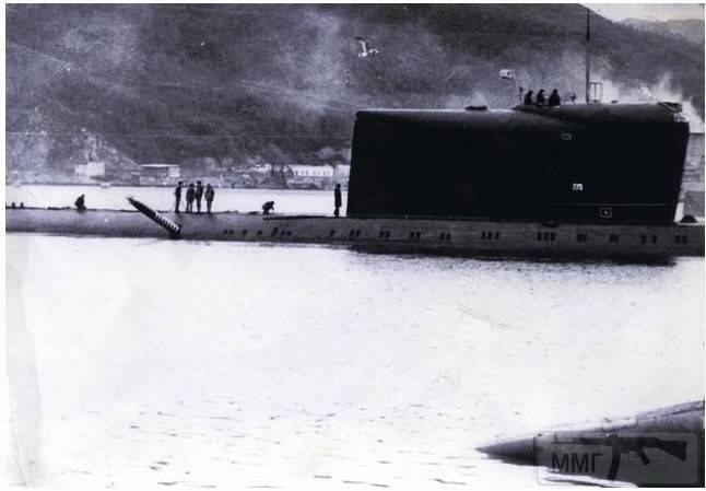 75119 - ВМФ СССР