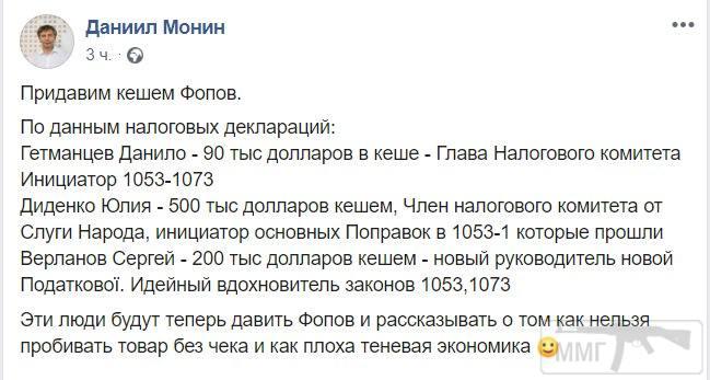 75128 - Украина - реалии!!!!!!!!