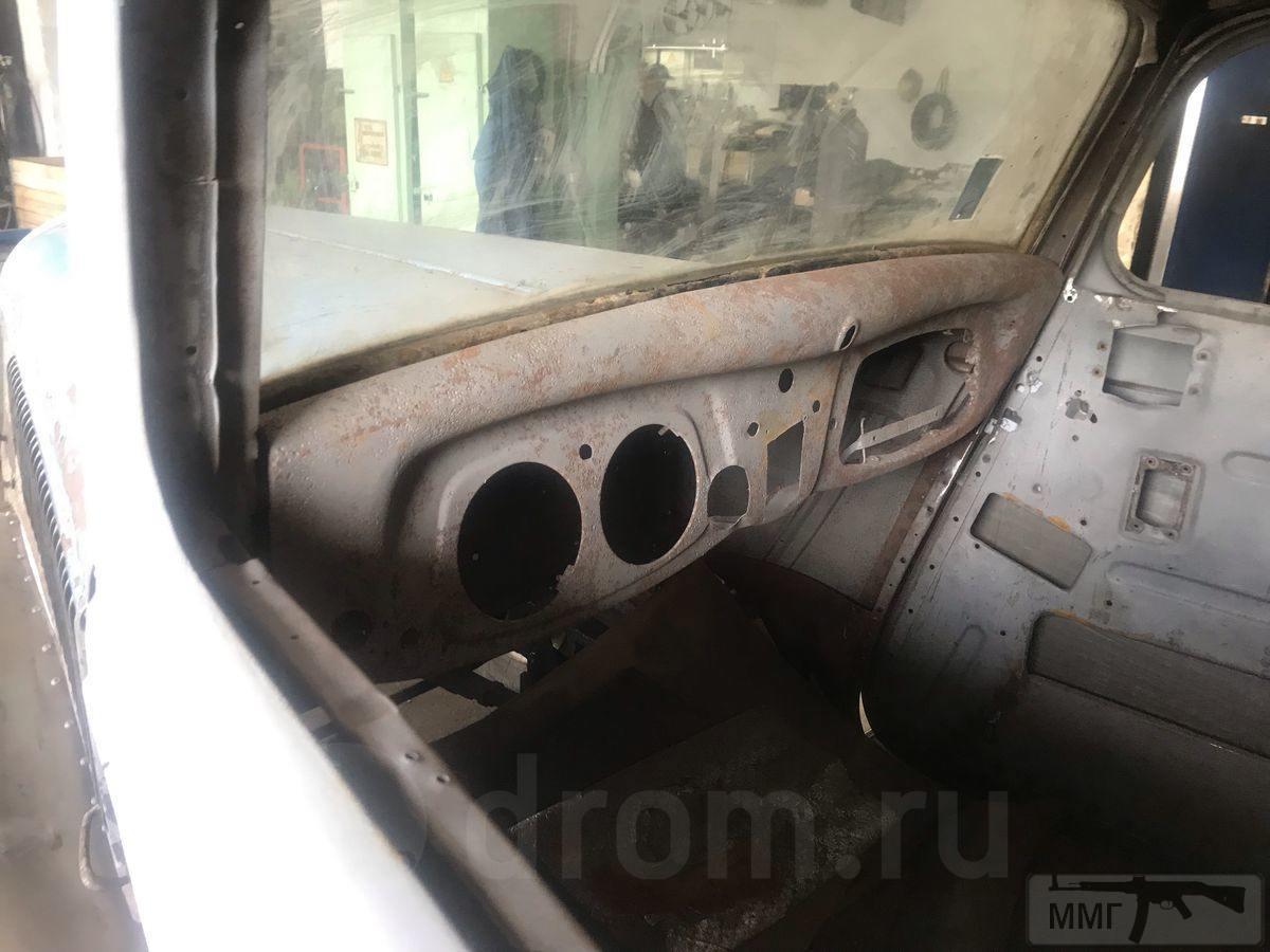 75154 - Автопром СССР