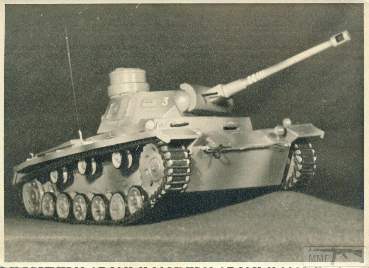 75262 - Ретро-модели и моделисты
