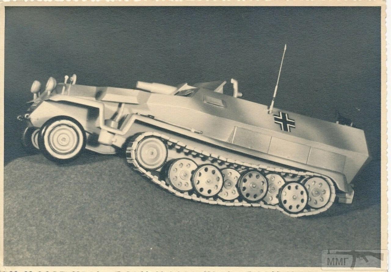 75263 - Ретро-модели и моделисты