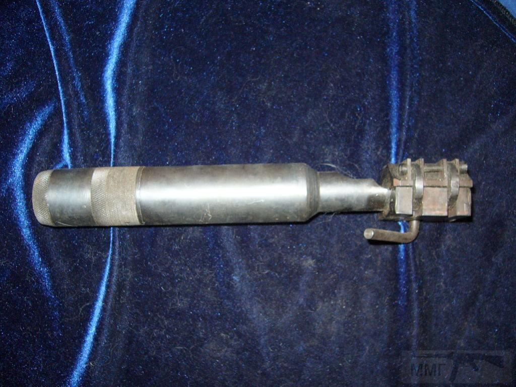 7528 - Глушитель Маузер К-98.