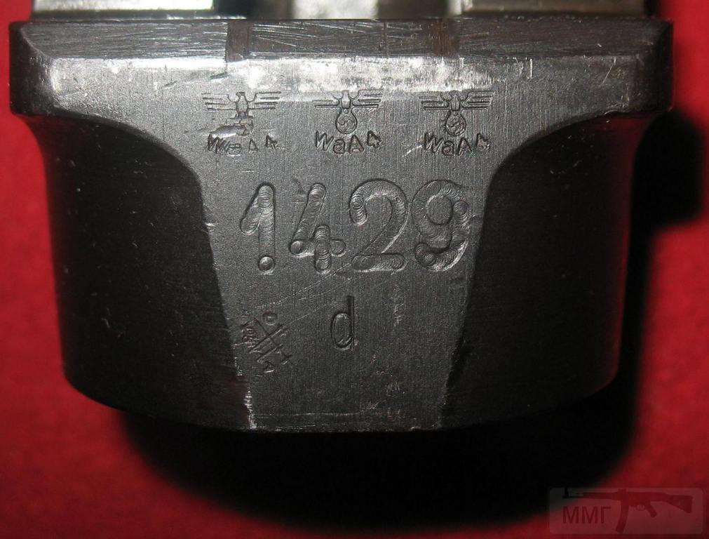 7529 - Глушитель Маузер К-98.