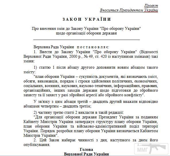75293 - Украина - реалии!!!!!!!!