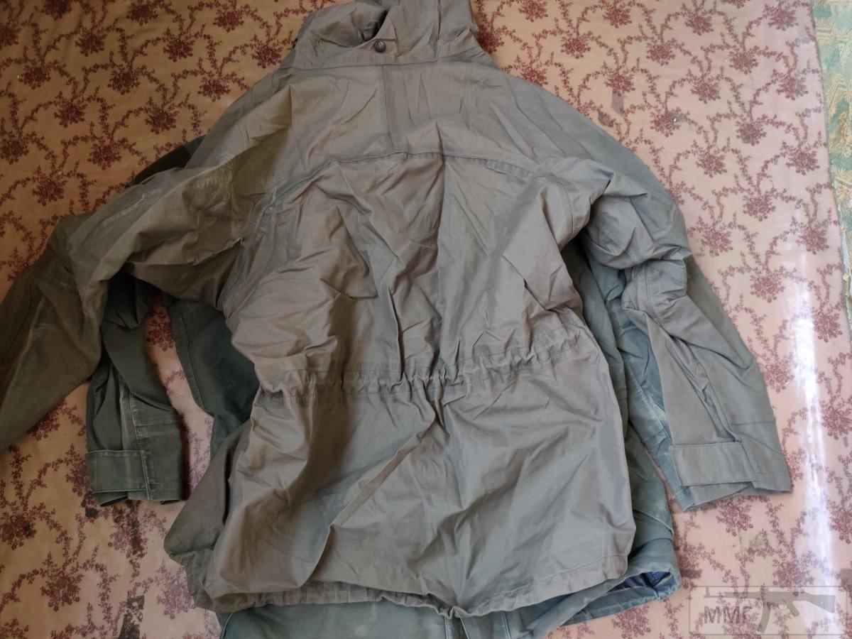 75344 - Австрийская куртка с мембраной Gore-Tex KAZ - 02+Полукомбез Gore-Tex