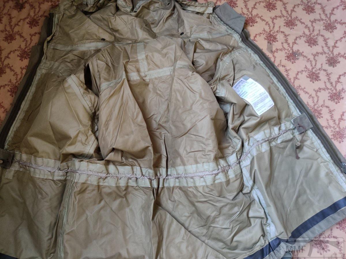 75345 - Австрийская куртка с мембраной Gore-Tex KAZ - 02+Полукомбез Gore-Tex