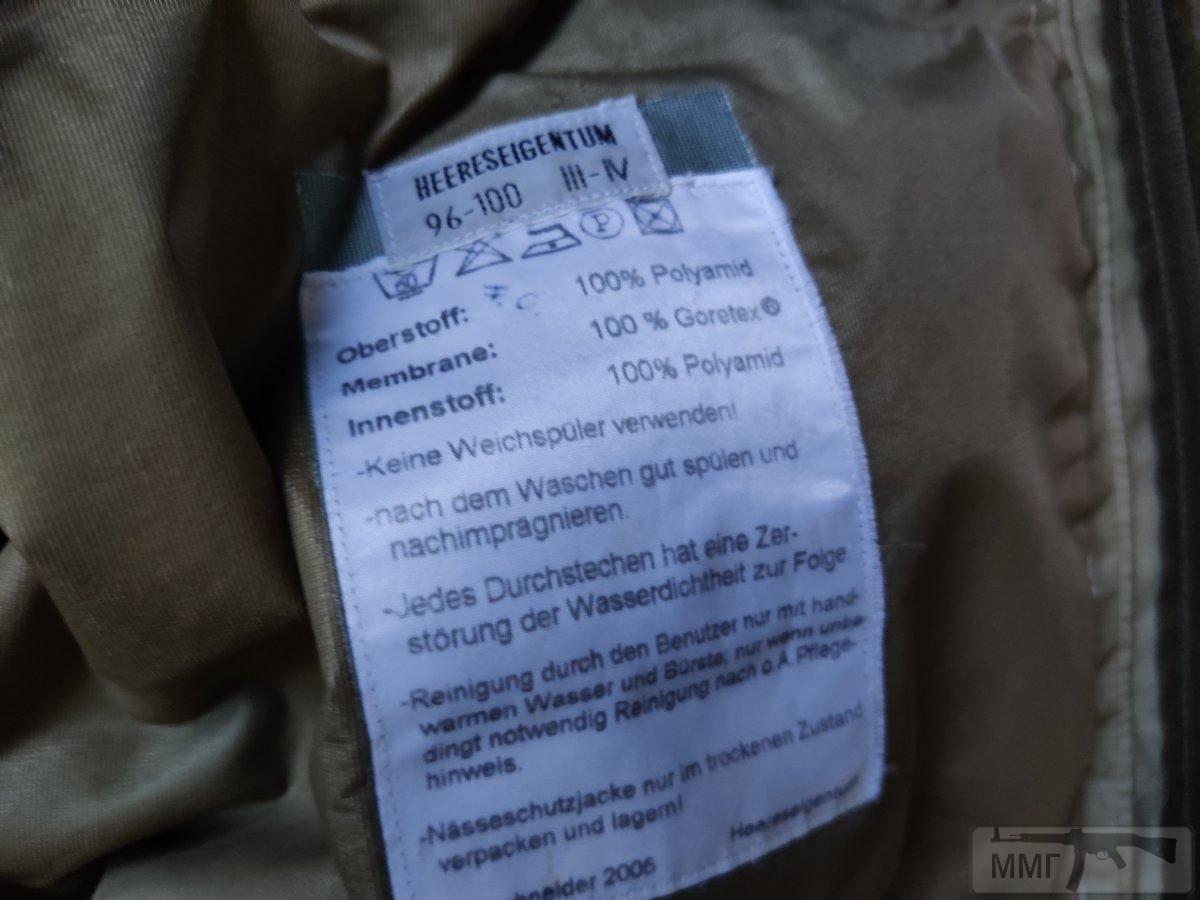 75346 - Австрийская куртка с мембраной Gore-Tex KAZ - 02+Полукомбез Gore-Tex