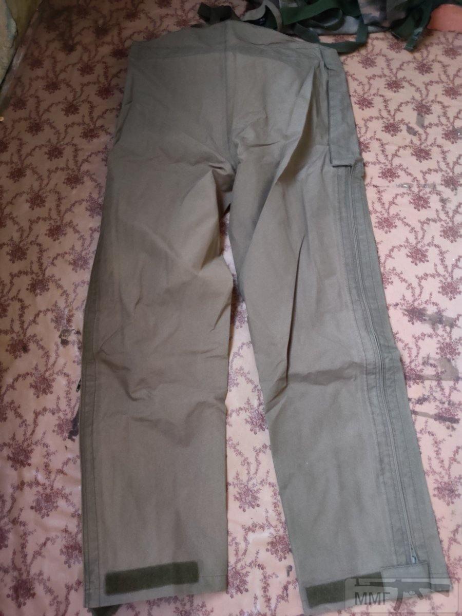 75351 - Австрийская куртка с мембраной Gore-Tex KAZ - 02+Полукомбез Gore-Tex