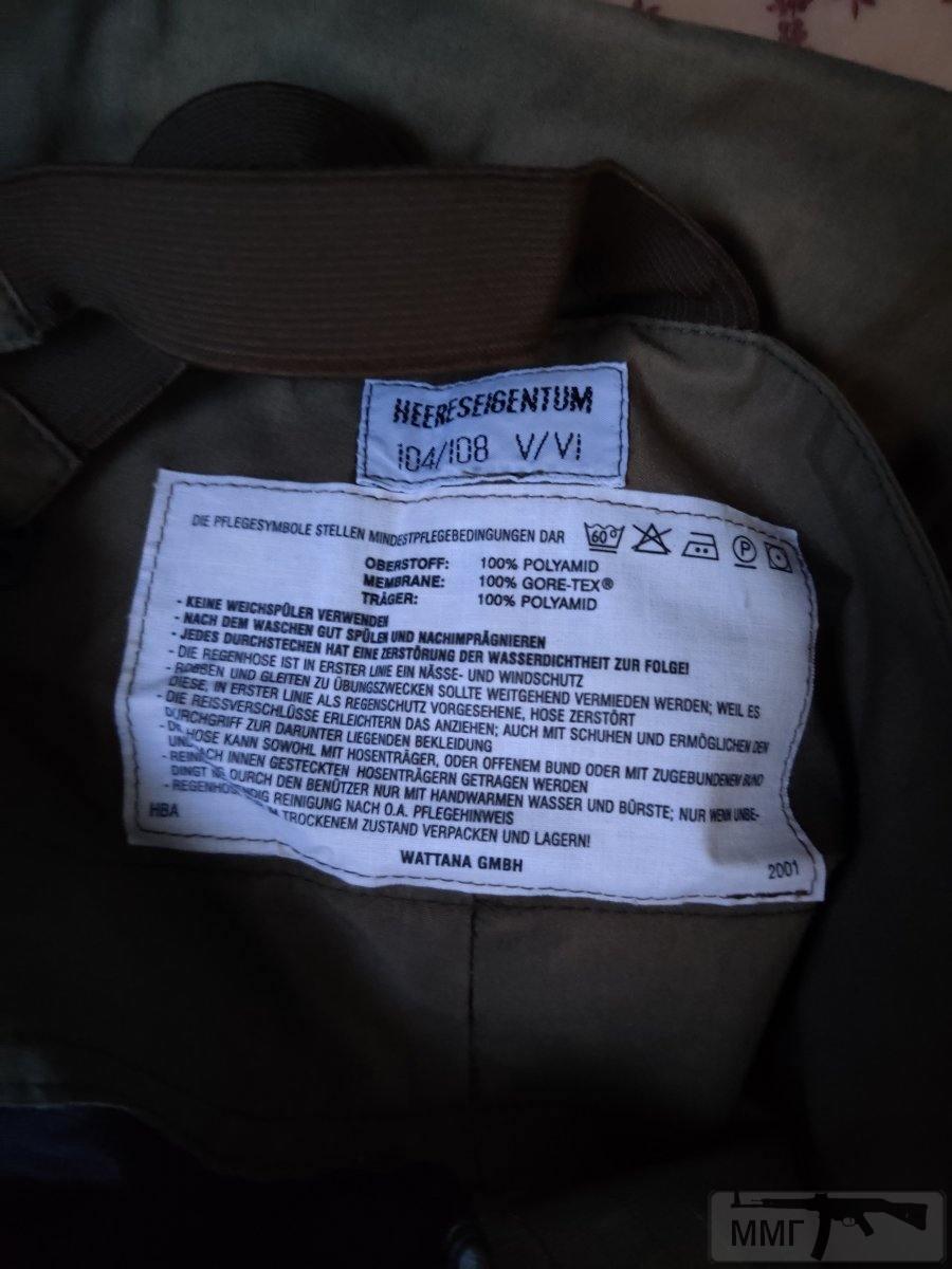 75352 - Австрийская куртка с мембраной Gore-Tex KAZ - 02+Полукомбез Gore-Tex