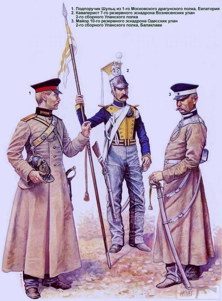 75353 - Яркая униформа старых времен... почему?