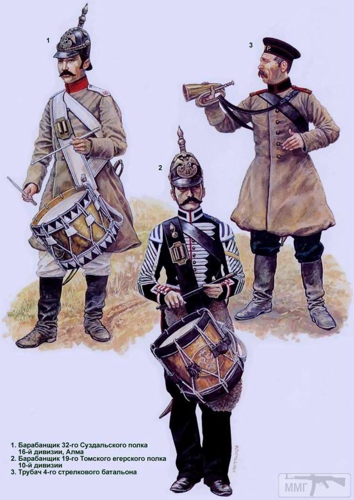 75354 - Яркая униформа старых времен... почему?