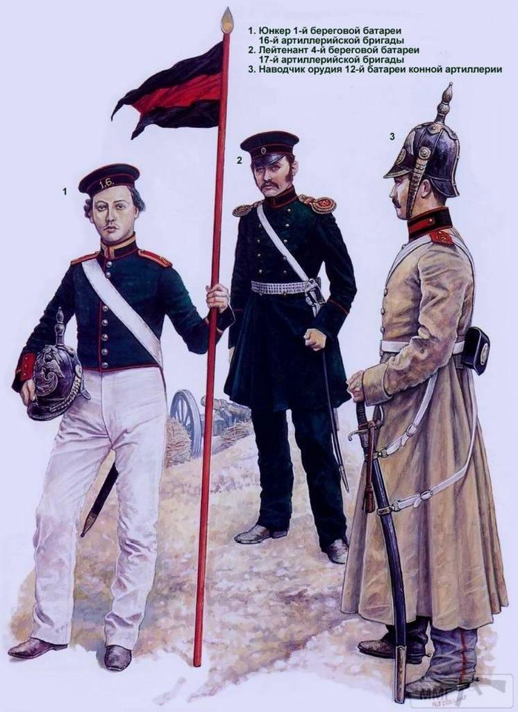 75355 - Яркая униформа старых времен... почему?