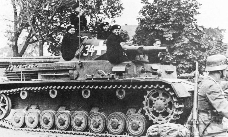 75364 - Раздел Польши и Польская кампания 1939 г.