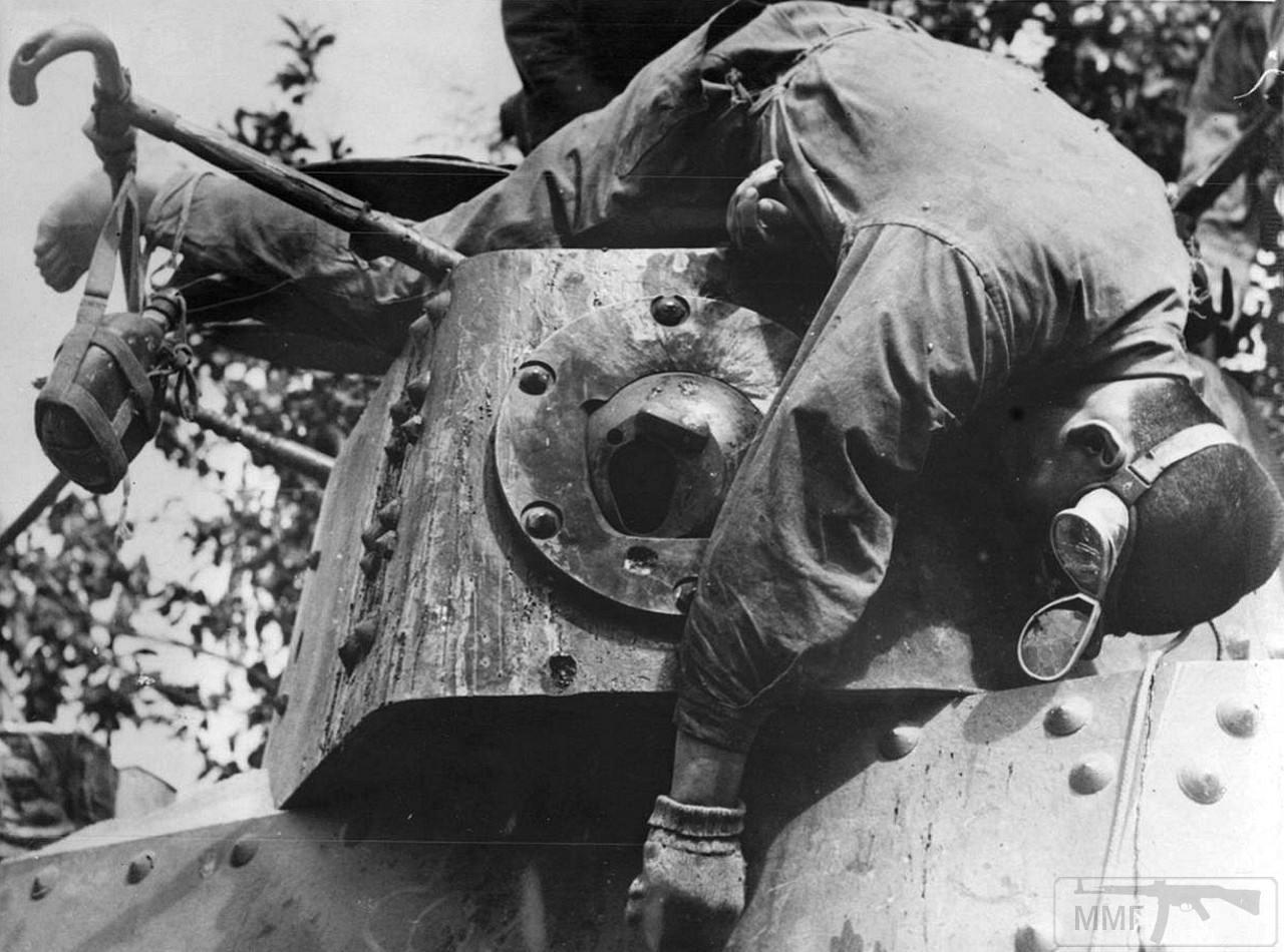 75404 - Военное фото 1941-1945 г.г. Тихий океан.
