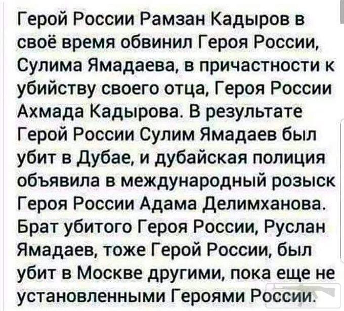 75461 - А в России чудеса!